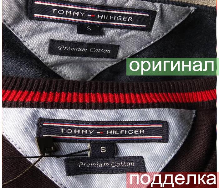 сравнение нашивки оригинала и подделки Tommy Hilfiger