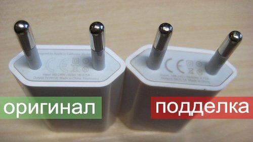 зарядное айфон оригинал или подделка