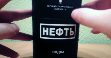 Пробуем на себе водку Neft