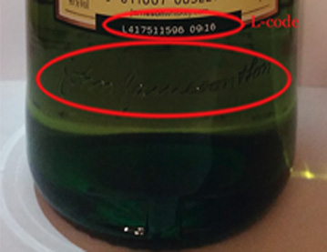 Jameson контрафакт