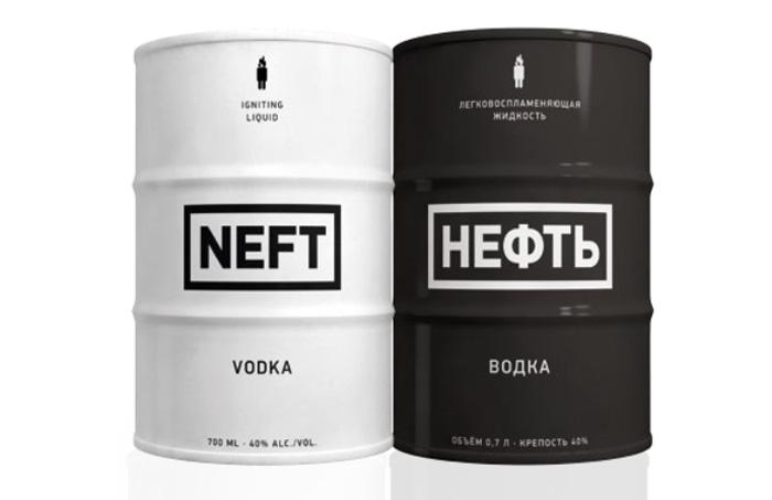 Подлинная упаковка водки Neft