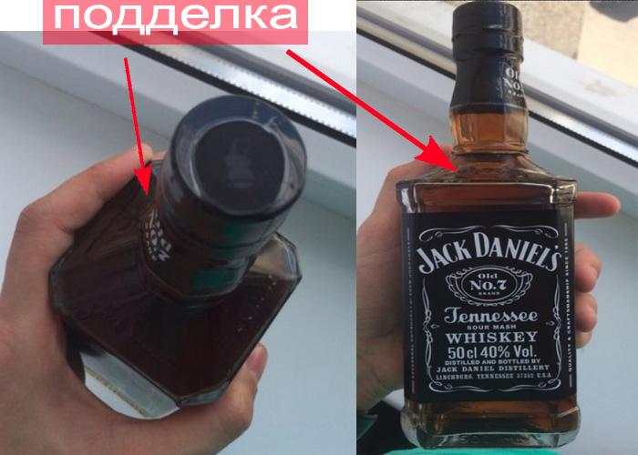 Качественная подделка Jack Daniels