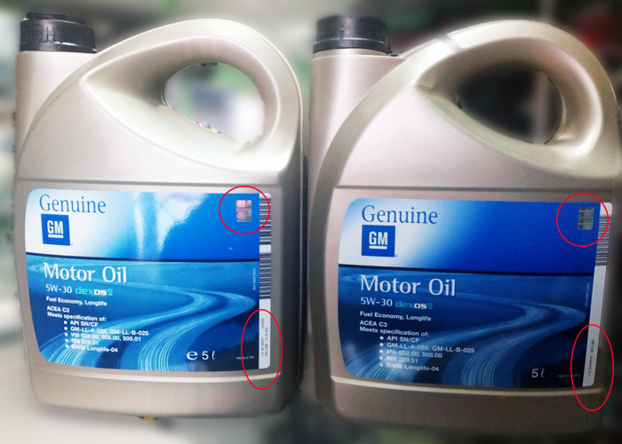 Как отличить подделку масла general motors