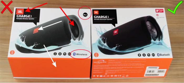jbl charge подделка фото коробка.