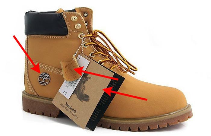 Поддельные ботинки Timberland.
