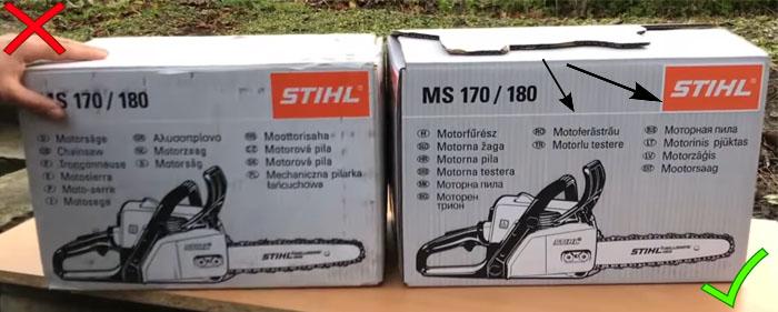 Stihl ms как отличить подделку по коробке