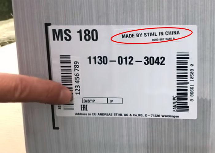 Stihl ms номер пилы.
