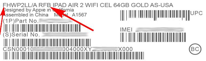 Проверить айфон по номеру восстановленный или новый