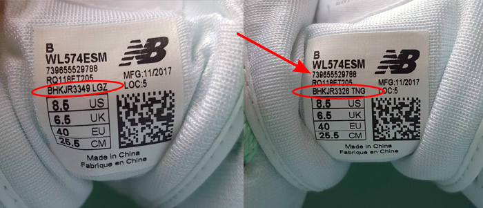 Информация на оригинальных кроссовках New Balance.